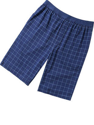 Jockey Bermuda Short