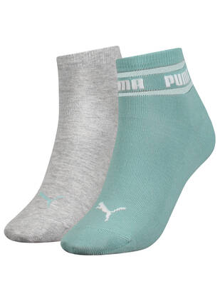 Puma 2erPack Quarter mint leaf